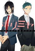 Horimiya 8 Manga
