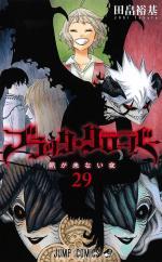 Black Clover 29 Manga