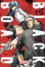 Black board 2 Manga