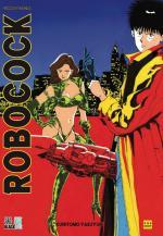Robocock 1 Manga