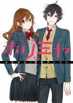 Horimiya 16 Manga