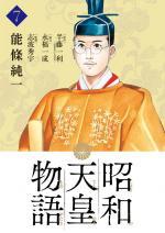 Empereur du Japon 7