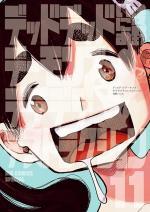 Dead Dead Demon's Dededede destruction 11 Manga