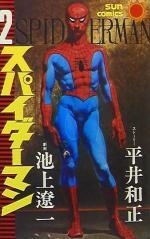 couverture, jaquette Spider-Man 1ère édition 2