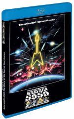 Interstella 5555 0 Film