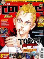 Coyote 88 Magazine