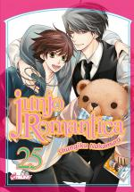 Junjô Romantica 25