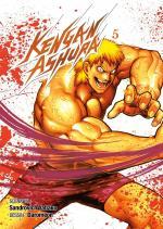 Kengan Ashura 5