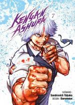 Kengan Ashura 7