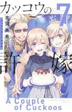 Kakkou no Iinazuke 7 Manga