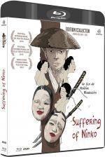 Suffering of Ninko 0 Film