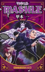 Mashle 7 Manga