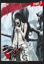 BB Project T.5 Global manga