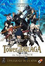 The Tower of Druaga - The Aegis of Uruk 1 Série TV animée