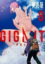 Gigant 8 Manga