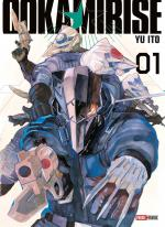 Ookami Rise T.1 Manga