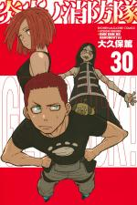 Fire force 30