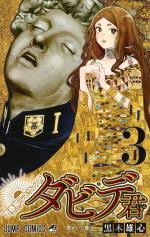 Teenage Renaissance 3 Manga