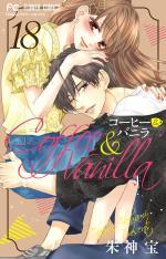 Coffee & Vanilla 18 Manga