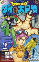 Dragon Quest - La Quête de Dai  # 2