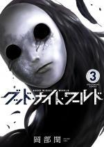 Goodnight World 3 Manga