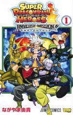 Super Dragon Ball Heroes - Universe Mission!! 1 Manga