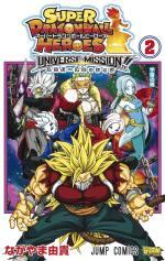Super Dragon Ball Heroes - Universe Mission!! 2 Manga