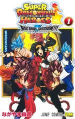 Super Dragon Ball Heroes - Big Bang Mission!!! 1 Manga
