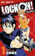 Lock-on! 1 Manga