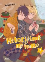 couverture, jaquette Hitorijime My Hero 7