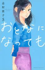 Si Nous Étions Adultes 5 Manga