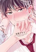 Au plus profond de toi 1 Manga