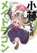 Miss Kobayashi's Dragon Maid 10 Manga
