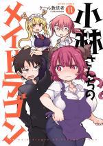 Miss Kobayashi's Dragon Maid 11 Manga