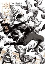 Flapping ein Märchen 1 Manga