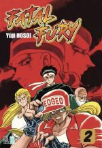 Fatal Fury # 2