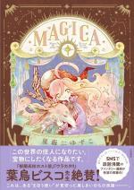 Magica 1 Manga