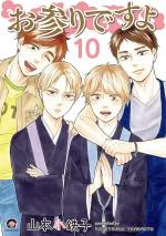 Let's pray with the priest 10 Manga