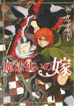 The Ancient Magus Bride 16 Manga