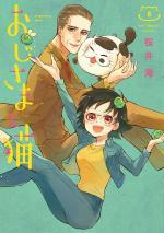 Le chat qui rendait l'homme heureux - et inversement - 8 Manga