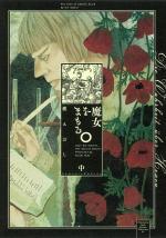 Le Livre des Sorcières 2 Manga