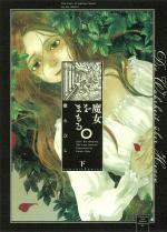 Le Livre des Sorcières 3 Manga