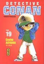 Detective Conan # 19