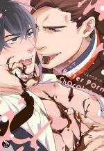 Bitter Porno Chocolatier 1 Manga