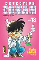 Detective Conan # 18