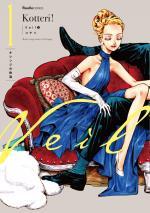 Veil 1 Manga