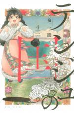 Blissful Land 4 Manga