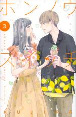 Switch Me On 3 Manga