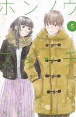 Switch Me On 5 Manga