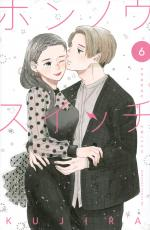 Switch Me On 6 Manga